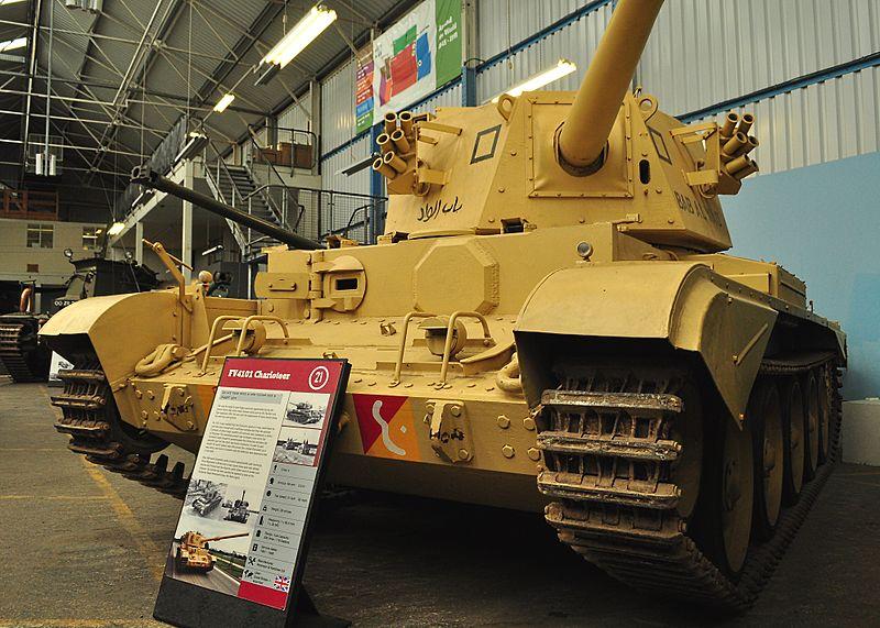 File:FV4101 Tank Medium, Charioteer front.jpg