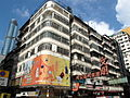Fa Yuen Street URA Redevelopment Site before 201010.jpg