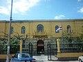 Fachada Liceo de Costa Rica.jpg