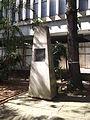 Faculdade de Odontologia da Universidade Federal do Rio Grande do Sul - Obelisco 110 anos .JPG