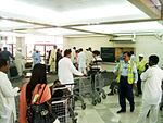 Faiisalabad International Airport Baggage Claim.jpg