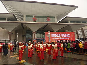 Migration in China - A family planning publicity event for migrant population (流动人口计划生育宣传服务活动) at the Wuchang Railway Station. January 2011.