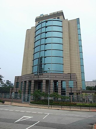 Magistrates' Court (Hong Kong) - Image: Fanling Magistrates Court Building 2