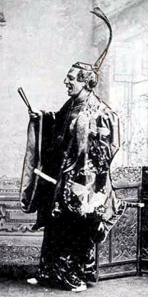 Frederick Federici - Federici in the title role of the first American production of The Mikado (1885)