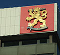 Finnlandhaus-Wappen.jpg