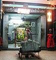 First Agraharam, Salem, Tamil Nadu, India - panoramio (5).jpg