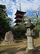Five-storied Pagoda of Kan'ei-ji temple in Ueno.jpg