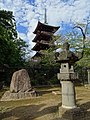 Five-storied Pagoda of Kan'ei-ji temple in Ueno.jpg