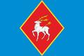 Flag of Belaya Kalitva (Rostov oblast).png