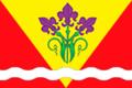Flag of Boykoponurskoe (Krasnodar krai).png