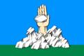 Flag of Gornozavodsky rayon (Perm krai).png