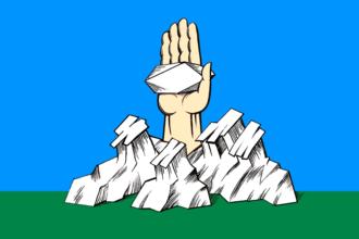 Gornozavodsky District - Image: Flag of Gornozavodsky rayon (Perm krai)