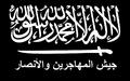 Flag of Jaysh al-Muhajireen wal-Ansar.png