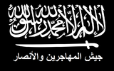 Jaysh al-Muhajireen wal-Ansar