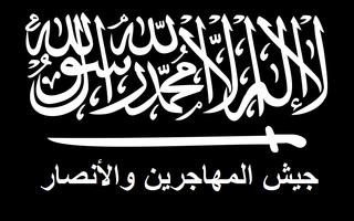 Liwa al-Muhajireen wal-Ansar