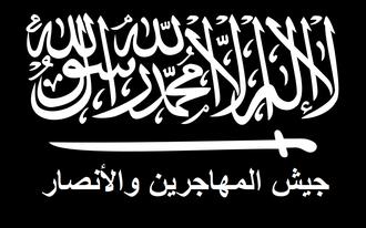 Siege of Menagh Air Base - Image: Flag of Jaysh al Muhajireen wal Ansar