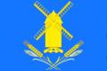Flag of Kamyshevatskoe (Krasnodar krai).png