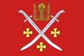 Flag of Kremenskoe (Volgograd oblast).png