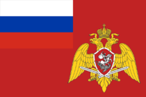 Flag of National Guard of Russia.png
