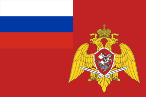 National Guard of Russia - Flag