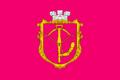 Flag of Podil Raion.png
