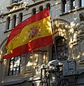 Flag of the Kingdom of Spain. Paseo del Prado, 3. Madrid, Spain.jpg