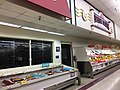 Food Lion - Madison Heights, VA (34942810141).jpg