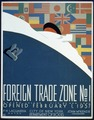 Foreign trade zone no. 1 LCCN98518526.tif