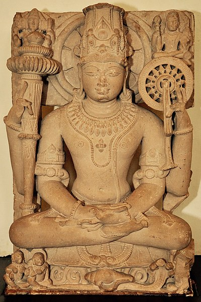 Fichier:Four-armed Seated Vishnu in Meditation - Mediaeval Period - Pannapur - ACCN 14-379 - Government Museum - Mathura 2013-02-23 5275.JPG