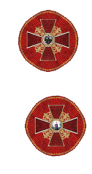 File:Frachniki van de Orde van Sint-Anna Rusland.jpg
