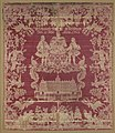 Fragment (Germany), 1763 (CH 18452355).jpg