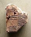 Fragment of the Babylonian flood story Epic of Atrahasis, Akkadian, Mesopotamia, First Dynasty of Babylon, reign of King Ammi-saduqa, c. 1646-1626 BC, clay- Morgan Library & Museum - New York City - DSC06597.jpg