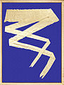 Framed swallow guidon Flags 01.jpg