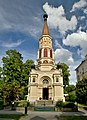 Františkovy Lázně chrám sv. Olgy 2.jpg