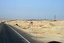 From Hurghada to Luxor 10.jpg