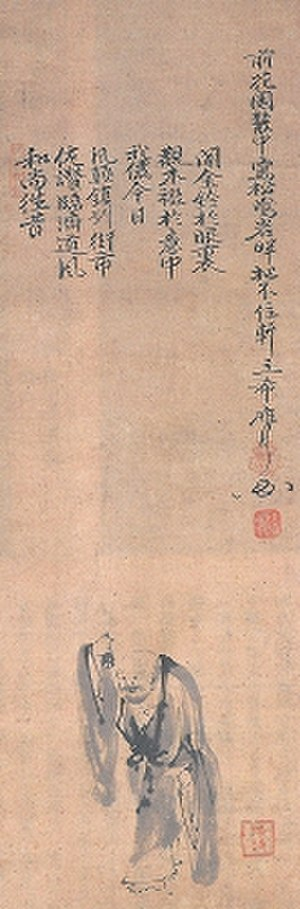 Puhua - A 16th century Japanese depiction of Puhua (Fuke) by Seta Kamon, with commentary.