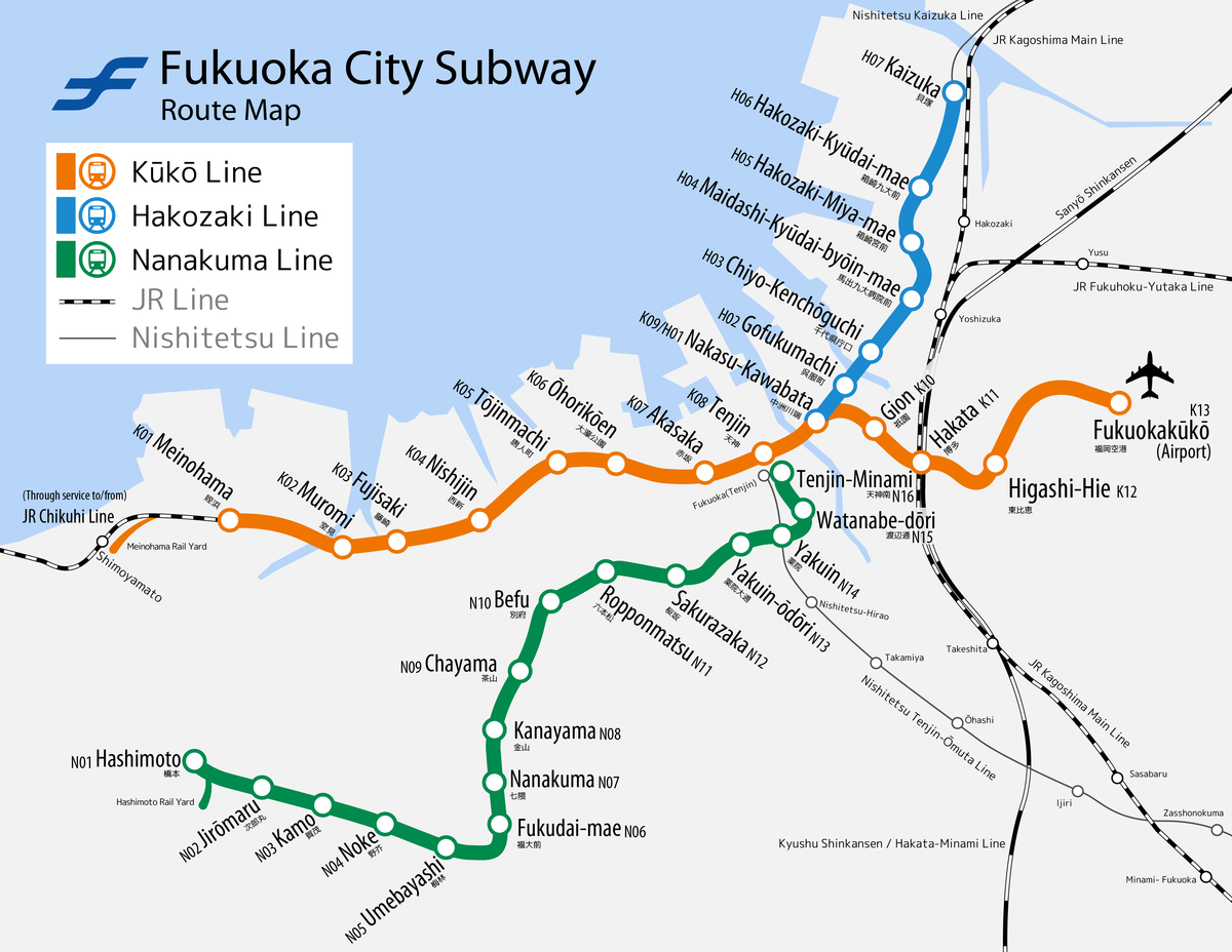 Fukuoka Subway Map