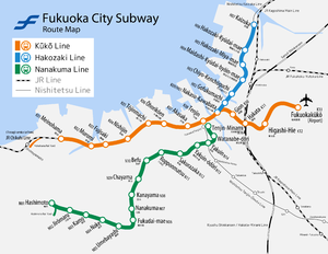 Fukuoka City Subway - Image: Fukuoka city subway route map EN