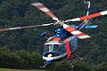 Fukushima Police JA6773 Bell-412EP Fukushima-Sky Park.jpg