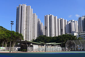 Public housing estates in Chai Wan and Siu Sai Wan - Fullview Garden