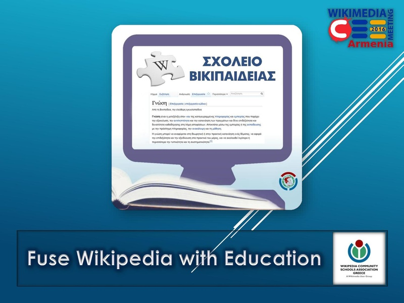File:Fuse Wikipedia with Education.pdf