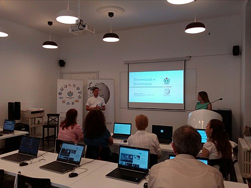 GLAM presentation and Wikipedia workshop for GLAM representatives in Serbia 11.jpg