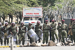 Kenya Police - General Service Unit police condon off Uhuru Park to bar opposition from holding their mass protest rally: January 2008.