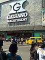 Gaisano Malaybalay City Buk.jpg