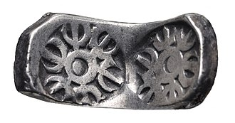 "Coinage of India - ""Bent bar"" minted under Achaemenid administration, Gandhara, c.350 BCE."