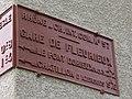 Gare de Fleurieux-sur-l'Arbresle - Plaque de cocher 2 (avr 2019).jpg