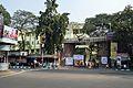 Gate 4 - Jadavpur University - 188 Raja Subodh Chandra Mullick Road - Kolkata 2015-01-08 2421.JPG