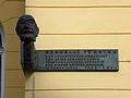 Gedenktafel für Bohuslav Förster - Wattmanngasse 25.jpg