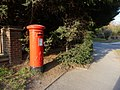 George V Pillar Box, Chessington Road, Ewell, Surrey - geograph.org.uk - 1778297.jpg
