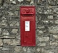 George V wall postbox, Salisbury Road, Paulton - geograph.org.uk - 1538879.jpg